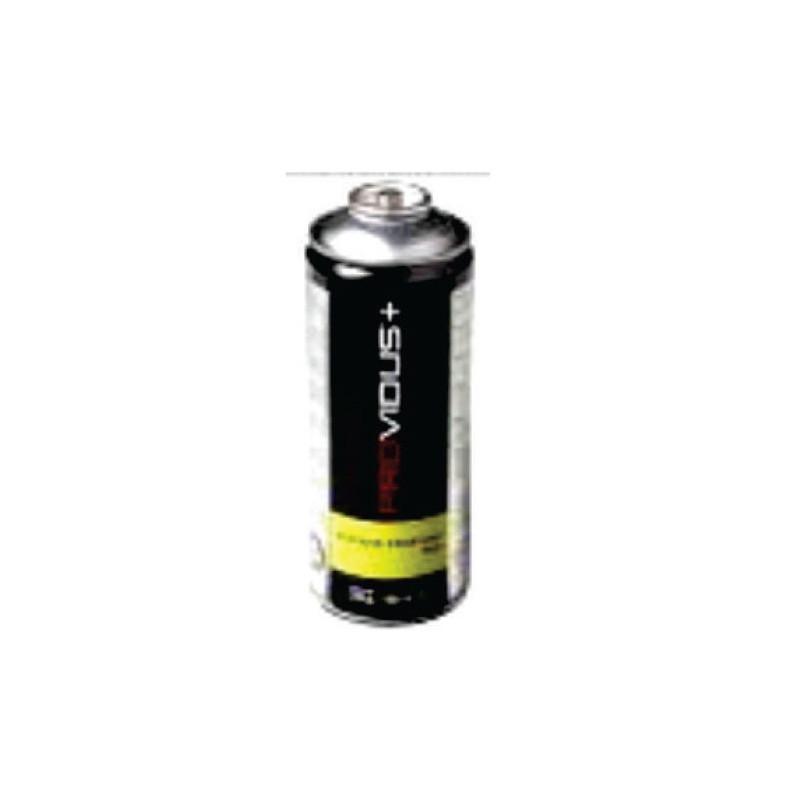 Plinska kartuša 210 gr. CGV210L